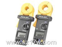 PROVA-5601鉗式接地電阻測試儀 PROVA-5601 PROVA5601 PROVA-5637 PROVA5637 泰仕5601