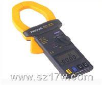 PROVA-6600鉗型功率表 PROVA-6600 PROVA6600 泰仕6600