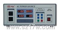 98DD05A/98DD1A交流变频电源 98DD05A/98DD1A