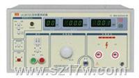 LK2670AX耐压测试仪