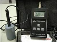 HT203手持式數字高斯計 HT203 ht203 說明書 參數 優惠價格