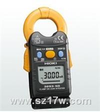泄漏電流鉗型表 3293-50 泄漏電流鉗型表 3293-50 蘇州價格,蘇州代理,大量批發供應,0512-62111681