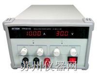 TPR3010S單路恒壓恒流直流穩壓電源 TPR3010S