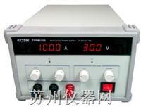 TPR6010S單路恒壓恒流直流穩壓電源 TPR6010S