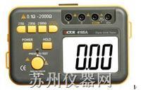 接地电阻测试仪VICTOR 4105A VICTOR 4105A