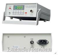 同惠直流低電阻測試儀 TH2513 TH2513A   TH2511