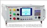 DO3020A多功能校準儀 DO3020A