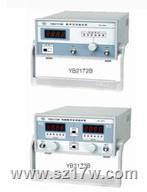 YB2172B/YB2173B數顯交流毫伏表 YB2172B   YB2173B