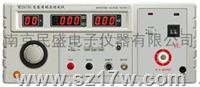 MS2670G醫用耐壓測試儀 MS2670G