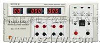 MS2520E 醫用接地電阻測試儀 MS2520E 參數 價格  說明書