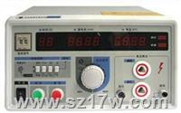 交直流耐压测试仪DF2670B DF2670B 参数  价格  说明书