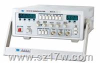 SG1641函数信号发生器 SG1641  参数  价格  说明书