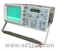 AT5011A频谱分析仪 AT5011A   参数  价格   说明书