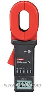 UT276A钳形接地电阻测试仪 UT276A  参数   价格   说明书