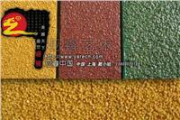 新型耐磨地坪——彩色陶瓷顆粒路麵