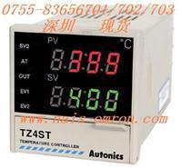 溫度控制器 TZ4ST-14
