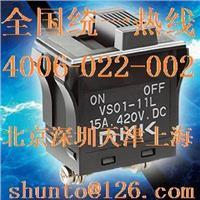 NKK日开Nikkai日本进口滑动开关DC直流大电流拨动开关抗电弧滑动开关型号VS01-11L