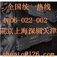 Panasonic数字光纤传感器价格NAVI光纤放大器FX-505-C2日本松下SUNX进口光纤