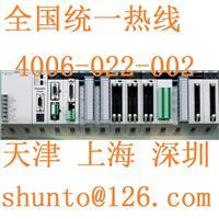 现货FP2-Y16P松下PLC输出单元Panasonic可编程控制器 FP2-Y16P松下PLC输出单元Panasonic可编程控制器