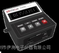IT-E255A快充测试盒 IT-E255A