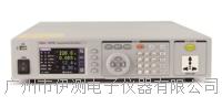 线性可编程交流电源 TH7105 TH7110 TH7120 TH7100