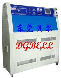 紫外線加速耐候試驗機 BE-UV-8