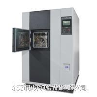 LED冷熱衝擊試驗箱 BE-CH係列