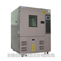 批發恒溫恒濕箱 BE-TH-150