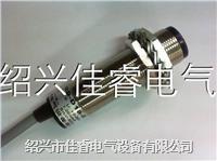 光电开关HGD-D18-D50   HGD-D18-D50