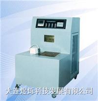 沖擊試驗低溫槽(-60℃) DWY-60