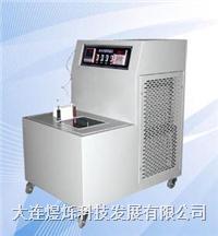 沖擊試驗低溫槽(-100℃) DWY-100