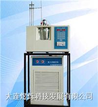 冰點測定儀 機械攪拌 DLYS-154C