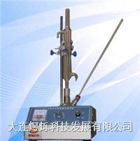 發動機冷卻液沸點測定儀 DLYS-177