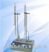 石油產品水分測定儀 專用玻璃件 燒瓶 接受器 冷凝管