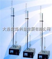 原油水分量水分測定儀原油蠟含量測定儀