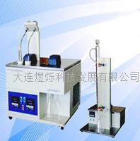原油蠟含量測定儀 SY/T0537