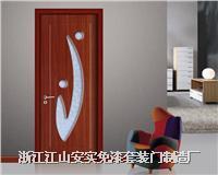 室内免漆套装门AS-086