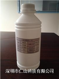 ACF去除液 各種品牌ACF去除液G-430、G-450、G-550、G-500、ZC-101、G-400/780