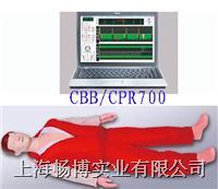 心肺复苏模型|高级电脑心肺复苏模拟人 CBB-CPR700