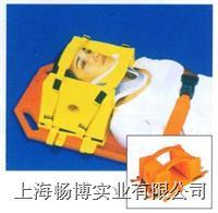 急救用品|医学用品|头部固定器 CBB-E
