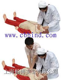 心肺复苏模拟人|电脑数显心肺复苏模型人 CBB/CPR300