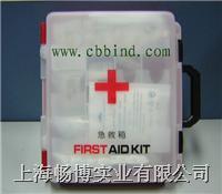 急救箱|挂墙式工厂急救箱   BGA-5A