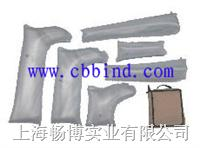 急救用品|四肢充气夹板|医学充气夹板|医疗纠正夹板 ZH-C001(六件套)