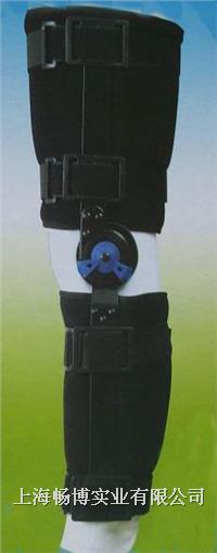 夹板|急救夹板|高分子夹板|夹板价格|固定支具|下肢夹板可调膝关节支具 CBB/XZ-100