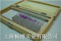 医学切片 医学教学标本切片 医学教学切片 正常组织学类玻片标本 CB/P001