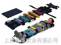 急救固定板|儿童脊椎固定板|儿童固定器 CBJ/RT