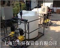 PH自動中和裝置 pH自動中和裝置