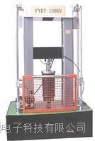 空氣彈簧保壓耐壓試驗臺