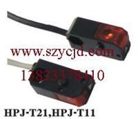 azbil小型放大器内藏型光电夜夜插 HPJ-T21
