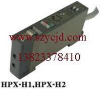 高功能光纤青青影院器 HPX-H1